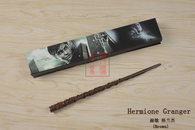 Hermione Granger(Brown)