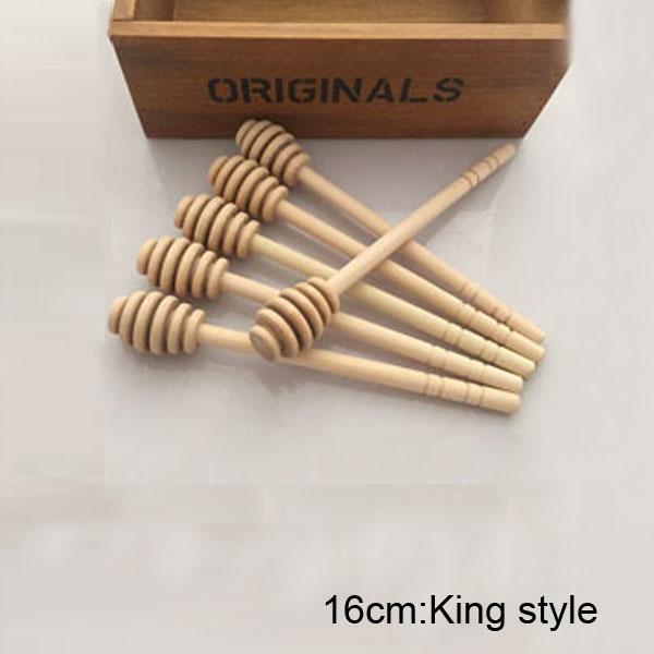 16cm : 킹 스타일