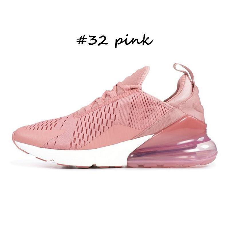 # 32 핑크