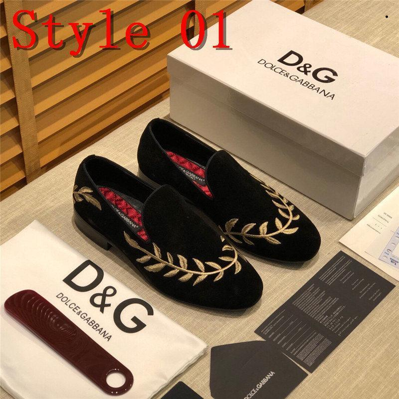 le style 01