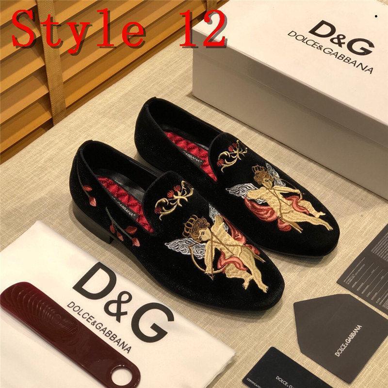 le style 12