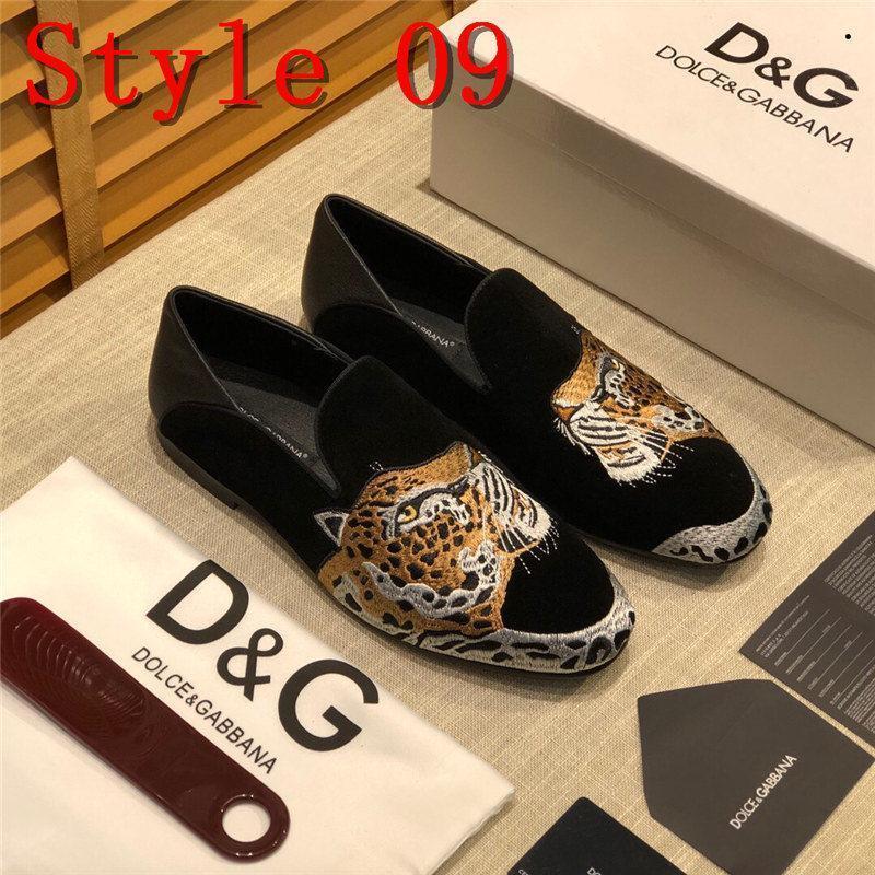le style 09