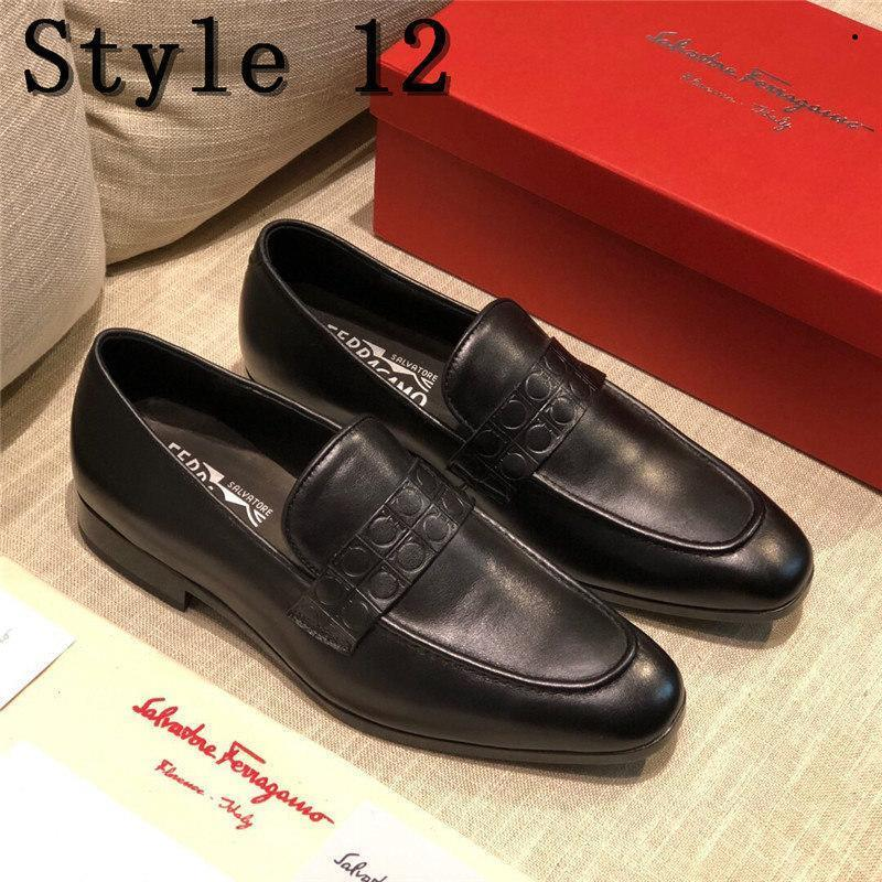 style 12