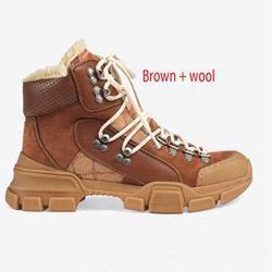 lana + Brown
