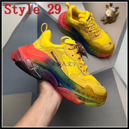 Style 29