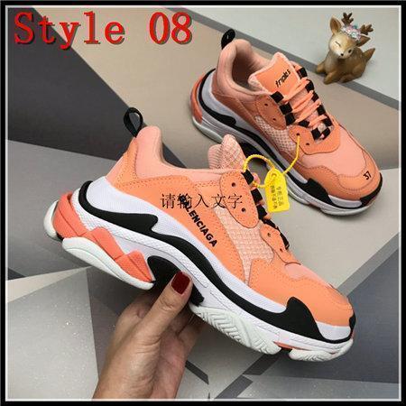 Style 08