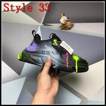 Style 33