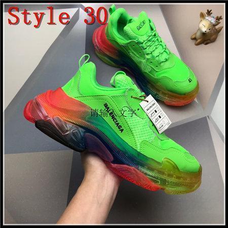Style 30