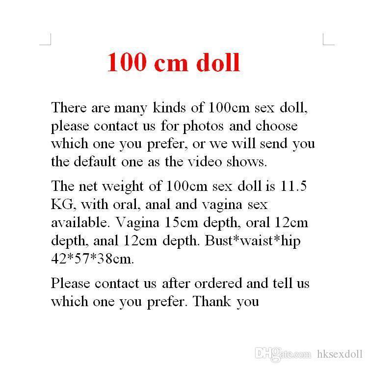 100cm random