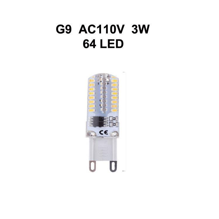 G9 3W AC110V