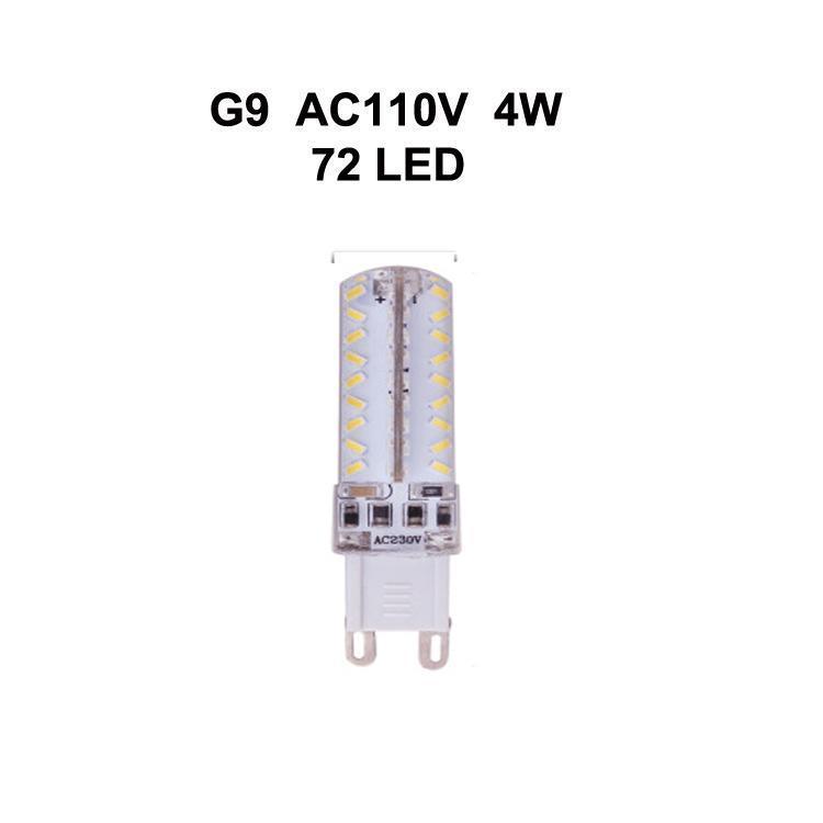 G9 4W AC110V