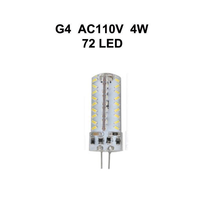 G4 4W AC110V