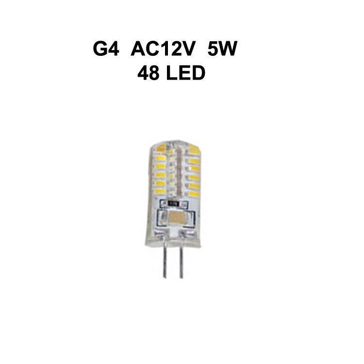 G4 5W AC12V
