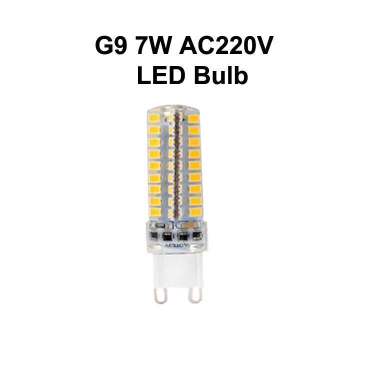 G9 7W AC220V