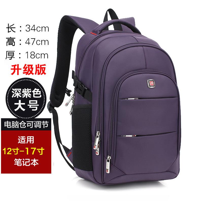 Фиолетовый Большой-2 #
