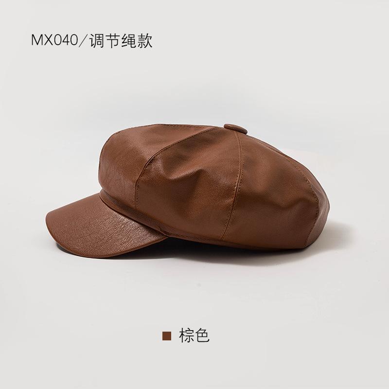 MX040-Brown