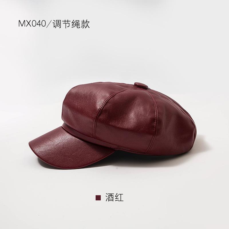 MX040-Red Wine