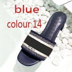 Цвет 14 синий
