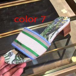 colore 7