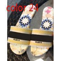 couleur 24