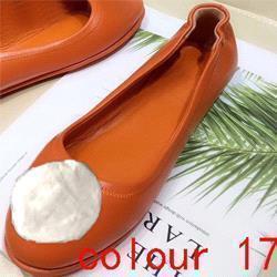 colour 17