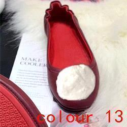colour 13