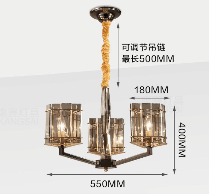 3 luce D55cm * H40cm
