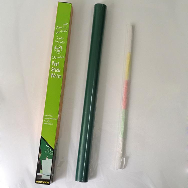 مجلس الأخضر