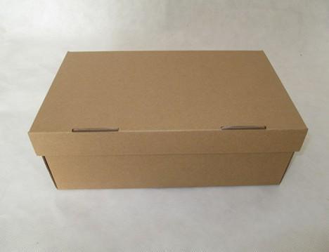 Double boîte