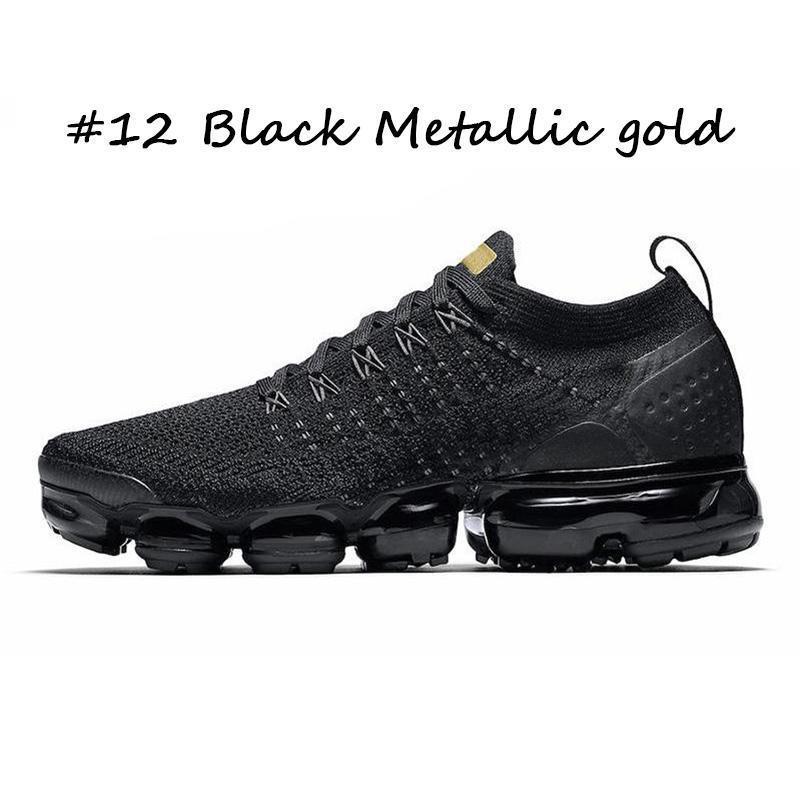 #12 Black Metallic gold