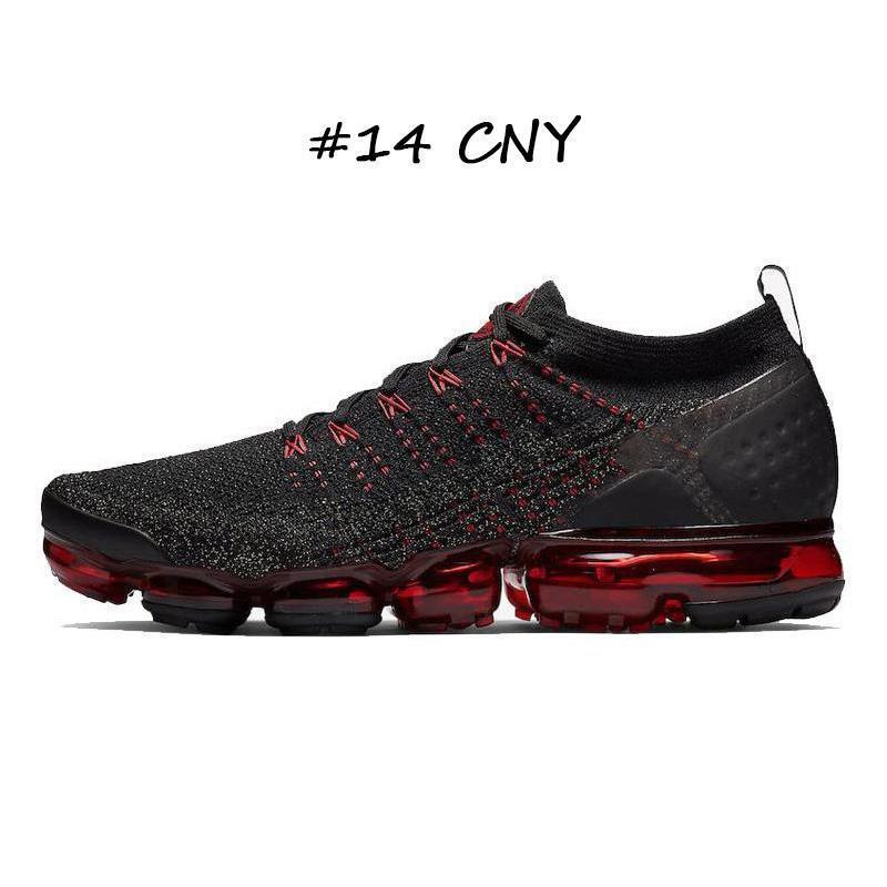 #14 CNY