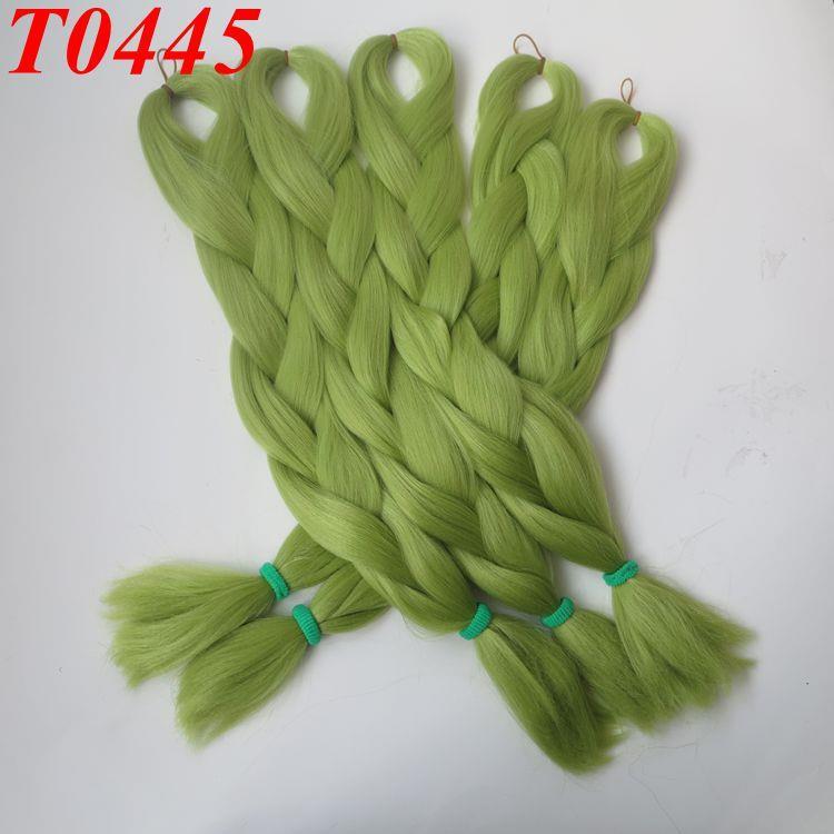 T0445