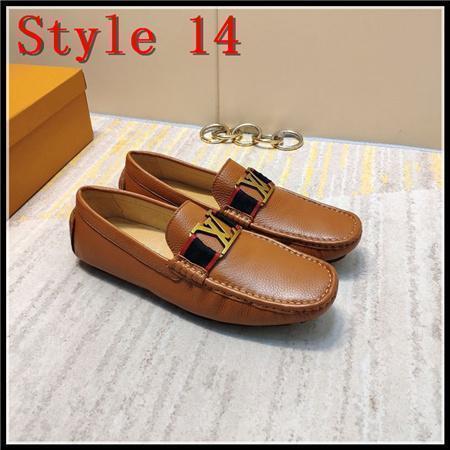 Style 14
