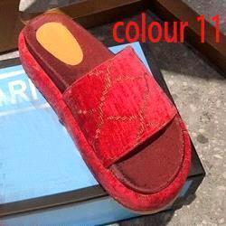colours11.