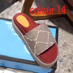 colore 14