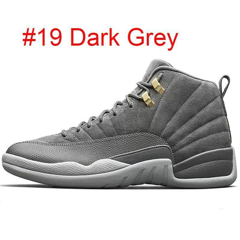 19 Dark Grey