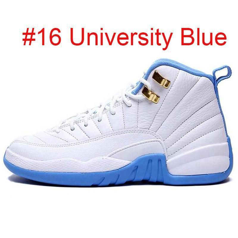 16 University blue 2