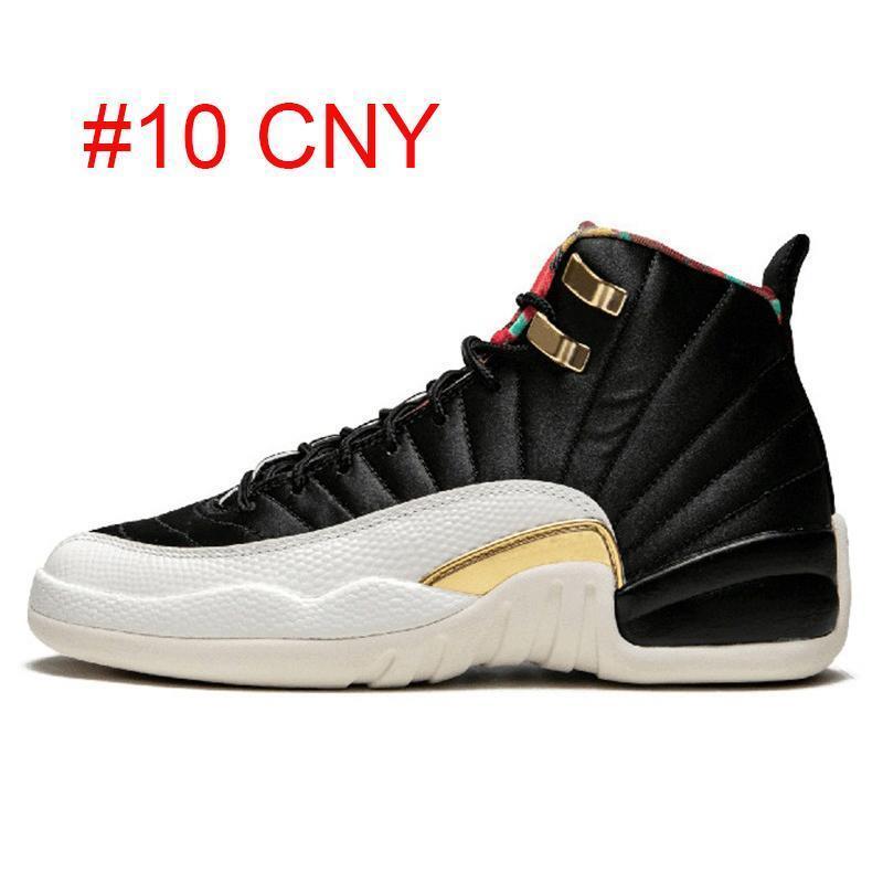 10 CNY