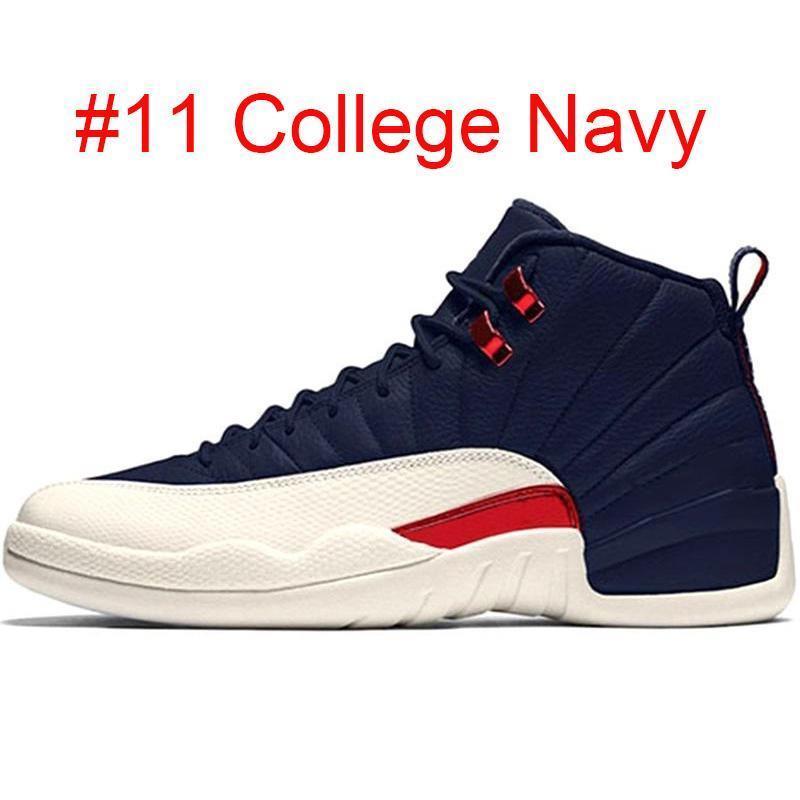 11 College Navy