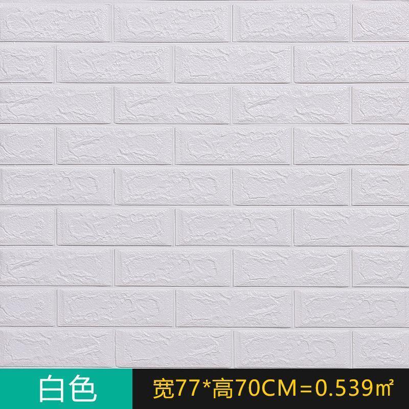 70 * 30 centímetros branco
