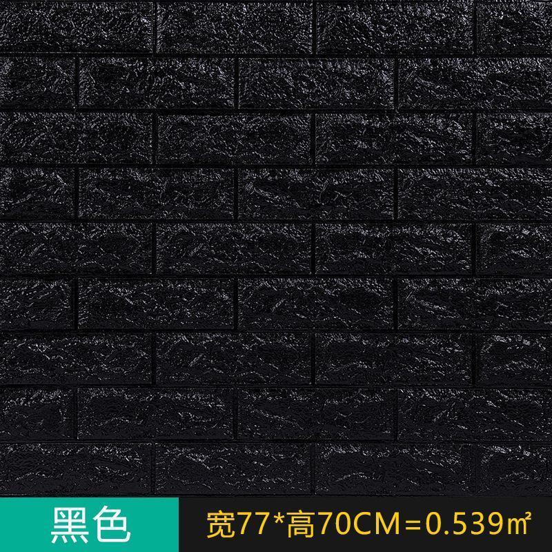 70 * 30 centímetros-preto