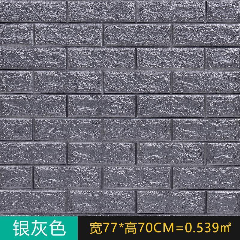 70 * 30 centímetros-cinzento