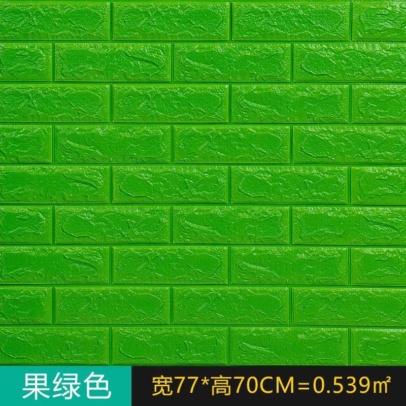 70 * 30 centímetros-verde