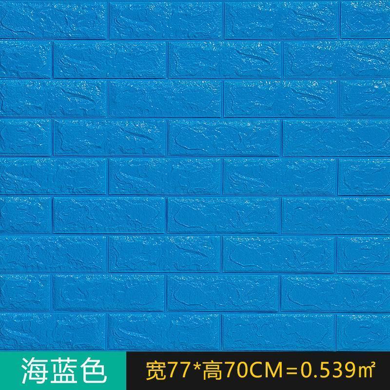 70 * 30 centímetros-azul