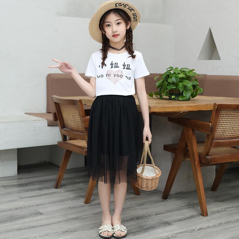 Blanco Negro vestido de la pequeña hermana