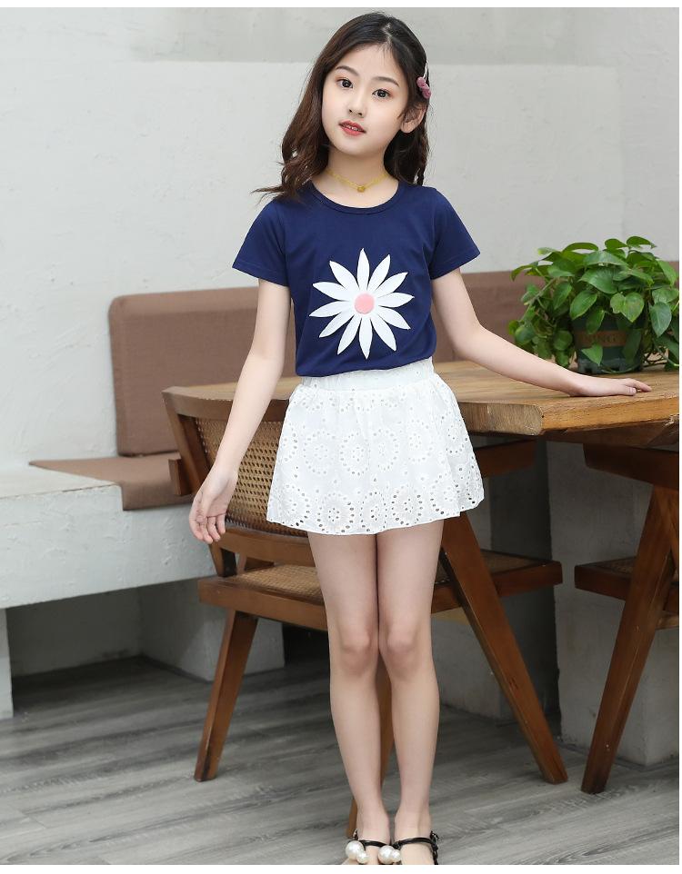 9-Hoja Grass Skirt Set Blue