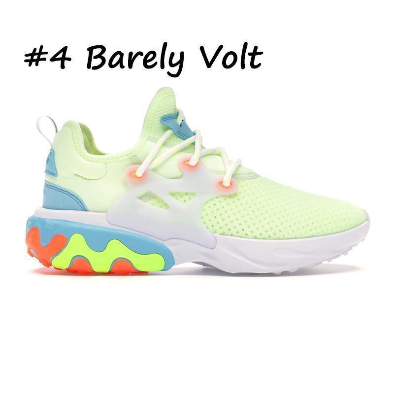 4 Barely Volt