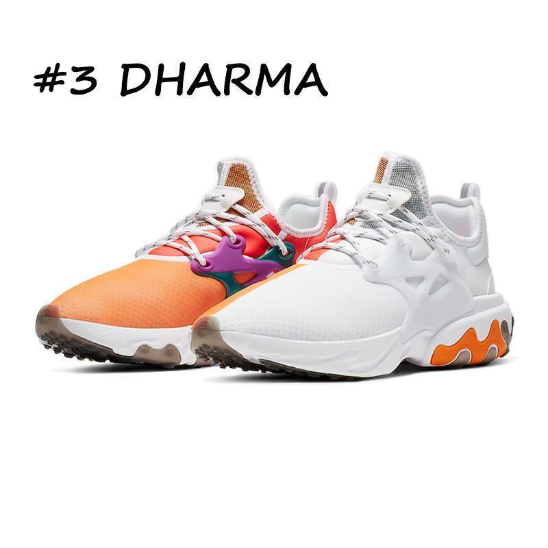 3 DHARMA
