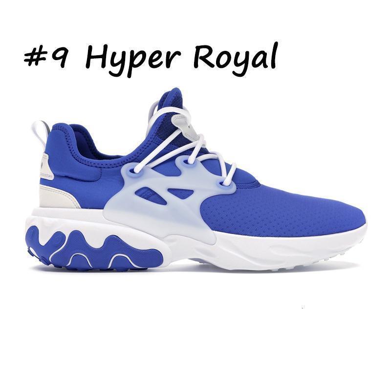 9 hyper royal
