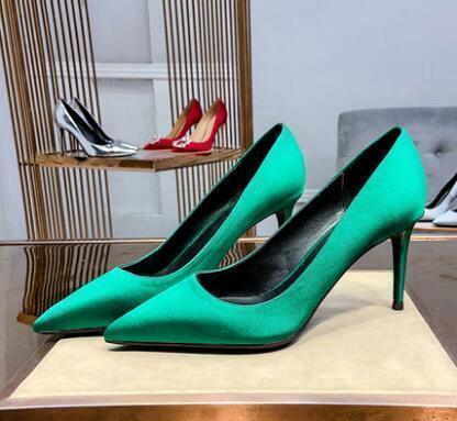 Зеленые 8,5 см